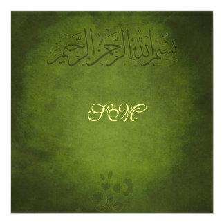 Islam Islamic vintage Bismillah wedding engagement 13 Cm X 13 Cm Square Invitation Card