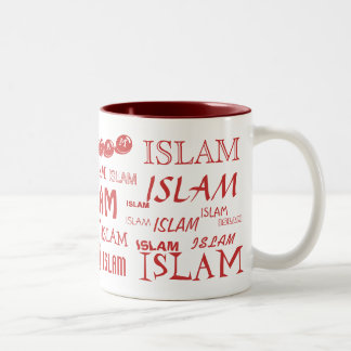 Islam Multi-font Mug (Red)