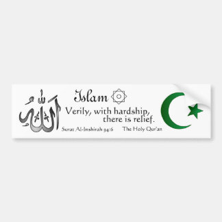 Islam - Passage Bumper Sticker