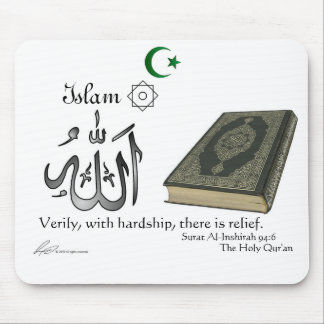 Islam - Passage mousepad