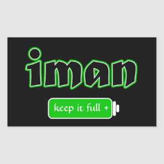 Islam Rectangular Sticker