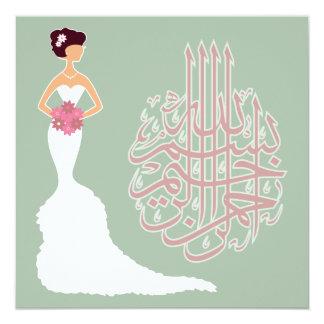 Islam wedding bachelorette marriage white bride 13 cm x 13 cm square invitation card