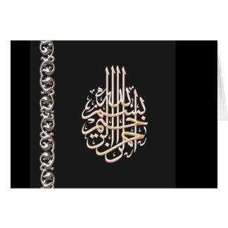Islam wedding engagement congratulation black arab greeting card