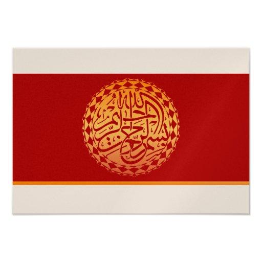Islam wedding thank you bismillah - METALLIC Personalized Announcement
