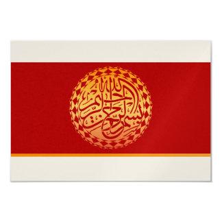 Islam wedding thank you bismillah - METALLIC 9 Cm X 13 Cm Invitation Card