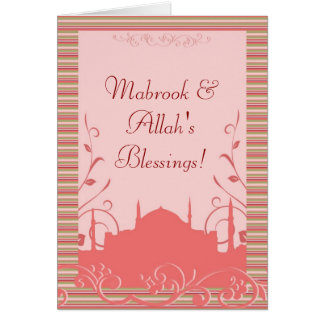 Islamic Alf mabrook congratulation greeting card