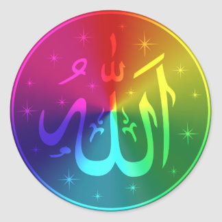 Islamic Allah Rainbow Design Classic Round Sticker