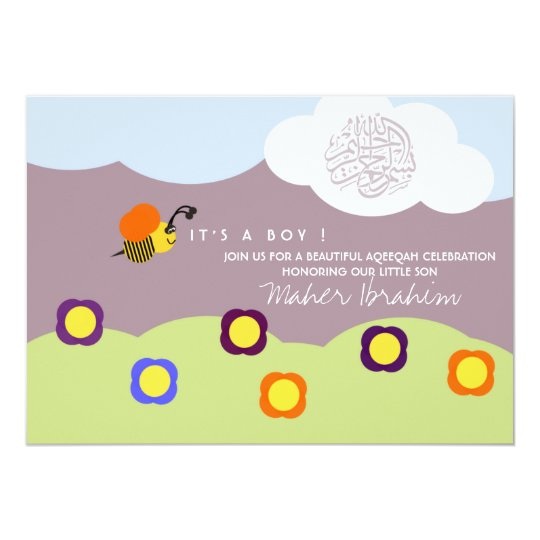 Islamic aqiqah aqeeqah baby bumble bee card zazzle islamic aqiqah aqeeqah baby bumble bee card stopboris Image collections