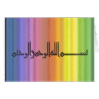 Islamic Arabic rainbow Bismillah  greeting card