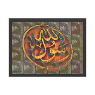 Islamic Art by Muslim Smiles Gallery Wrapped Canvas