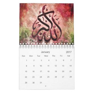 Islamic Art Calendar 2017 - Tasneem Sachee Art