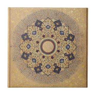 Islamic Art Ceramic Tile