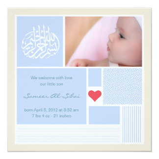 Islamic baby aqiqah announcement invitation boy