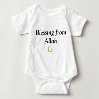 Islamic Baby Jersey Bodysuit Blessing From Allah