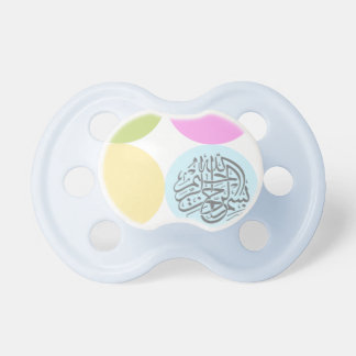 Islamic baby pacifier  colorful dots bismillah