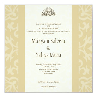 Islamic beige bismillah wedding invitation card