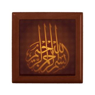 Islamic bismillah arabic muslim calligraphy box