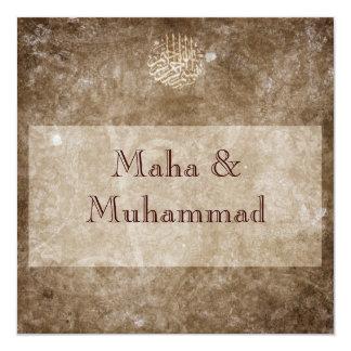 Islamic brown vintage wedding / engagement card