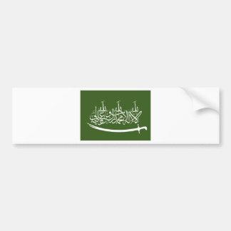 Islamic Calligraphy Bumper Stickers