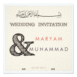 Islamic calligraphy Islam paper wedding engagement 13 Cm X 13 Cm Square Invitation Card