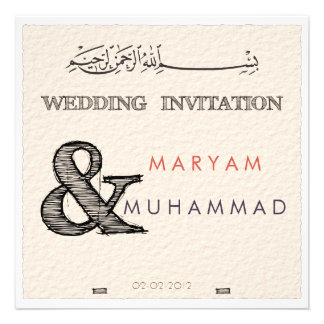 Islamic calligraphy Islam paper wedding engagement Announcements