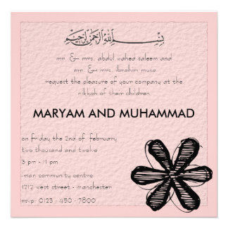 Islamic calligraphy Islam paper wedding engagement Personalized Invitations