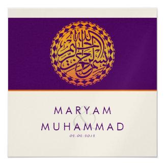 Islamic calligraphy Islam wedding engagement 13 Cm X 13 Cm Square Invitation Card