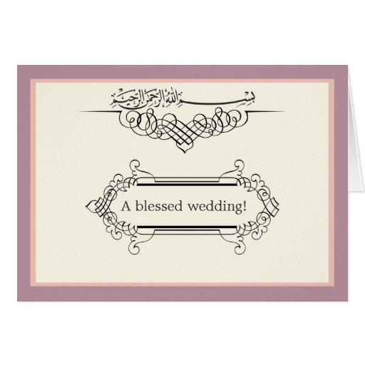 Islamic classy bismillah wedding engagement cards