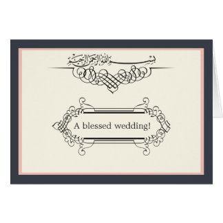 Islamic classy bismillah wedding engagement card