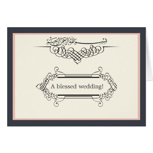 Islamic classy bismillah wedding engagement card