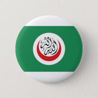 Islamic Conference Flag 6 Cm Round Badge
