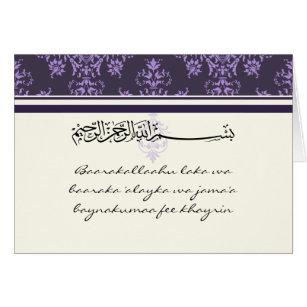 Islamic wedding greeting cards zazzle islamic congratulations wedding damask card dua m4hsunfo