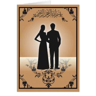 Islamic congratulations wedding silhouette dua card