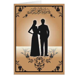 Islamic congratulations wedding silhouette dua greeting card