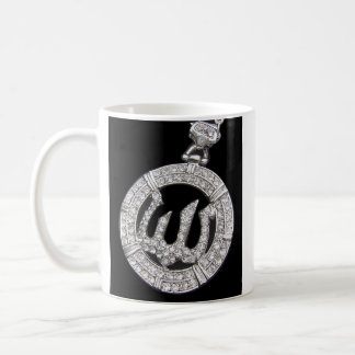 Islamic - Customized Coffee Mug