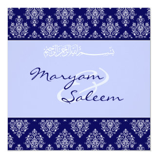 Islamic damask bismillah wedding invitation card