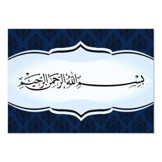 Islamic damask wedding engagement bismillah royal invitations