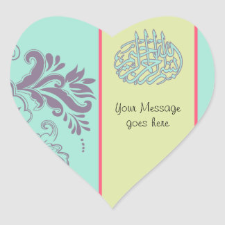 Islamic floral Arabic Bismillah Calligraphy Heart Sticker