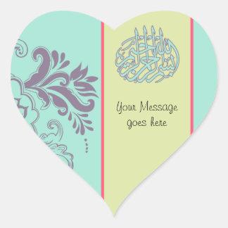 Islamic floral Arabic Bismillah Calligraphy Heart Sticker