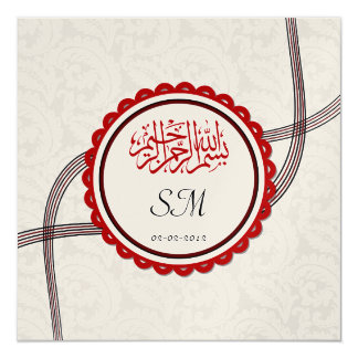 Islamic golden damask wedding Bismillah Muslim Card