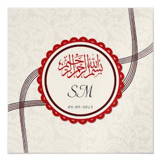"""Islamic golden damask wedding Bismillah Muslim 5.25"""" Square Invitation Card"""