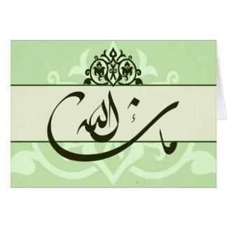 Islamic green mashaAllah congratulations mabrook Card