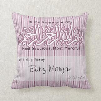 Islamic Islam Aqeeqah baby name Aqiqah muslim Cushion