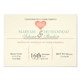 Islamic Islam vintage wedding engagement pink 13 Cm X 18 Cm Invitation Card