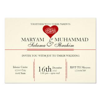 Islamic Islam vintage wedding engagement red heart 13 Cm X 18 Cm Invitation Card