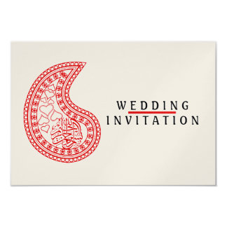 Islamic Islam wedding engagement pattern 9 Cm X 13 Cm Invitation Card