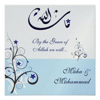Islamic mashaAllah blue  wedding / engagement 13 Cm X 13 Cm Square Invitation Card