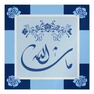 "Islamic mashaAllah blue wedding / engagement 5.25"" Square Invitation Card"
