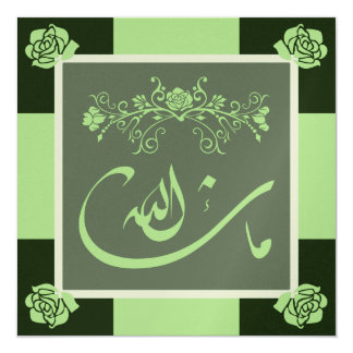 Islamic mashaAllah green wedding / engagement 13 Cm X 13 Cm Square Invitation Card