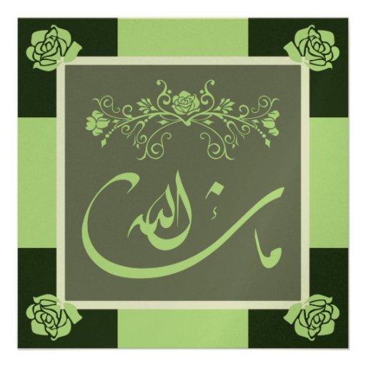 Islamic mashaAllah green wedding / engagement Custom Announcements